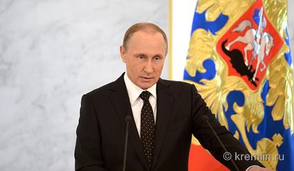 Сергей Собянин принял участие вцеремонии открытия Чемпионата мира попятиборью