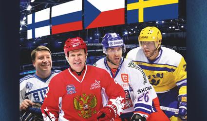 Сборная Российской Федерации одолела чехов вфинале Лиги легенд
