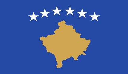СМИ УЕФА не допустил клубы из Косова к участию в еврокубках