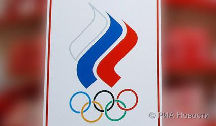 Представитель России вошел в состав Международного арбитражного совета по спорту | Новости | Российский Стадион - информационное агентство