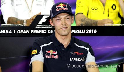 Даниил Квят- 9-ый в третьей практике на Гран-при Испании