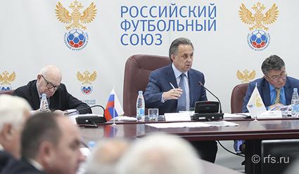 РФС определился сднем имесяцем выборов президента