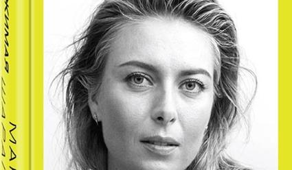 Мария Шарапова передала оботсутствии бойфренда— Завидная невеста