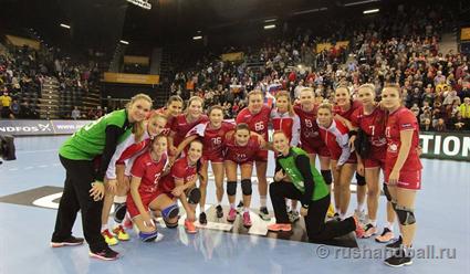 Сборная Российской Федерации заняла первое место вгруппе начемпионате мира погандболу