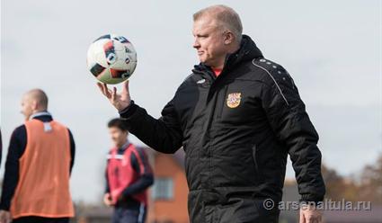 Главный тренер тульского «Арсенала» Кирьяков покинул собственный пост