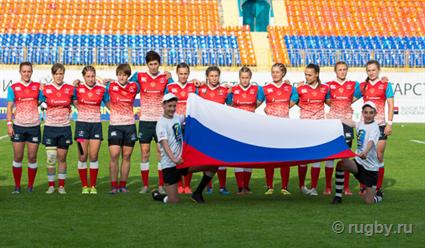Женская сборная Российской Федерации порегби-7 выиграла чемпионат Европы