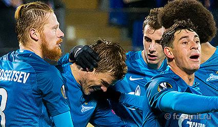 «Зенит» продолжил победную серию нагрупповом этапе Лиги Европы