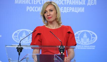 Захарова назвала политизированным скандал вокруг допинга в русском спорте