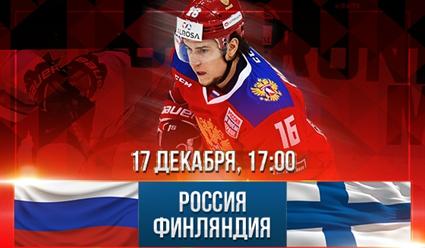 Россиийские хоккеисты выиграли Кубок Первого канала
