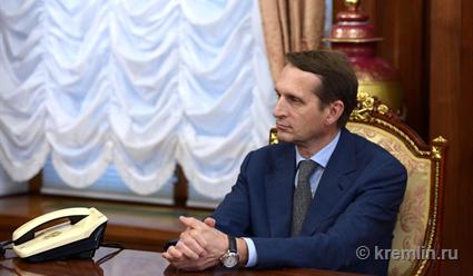 Нарышкин покинул пост руководителя наблюдательного совета ВФП
