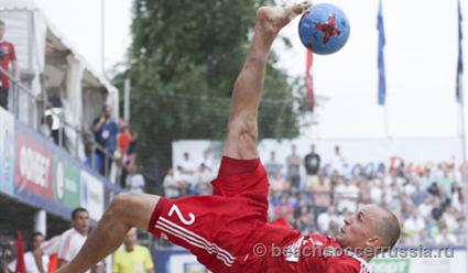 Сборная Португалии попляжному футболу одолела поляков вматче Суперфинала Евролиги