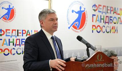 Федерации гандбола РФ и Беларуси создадут рабочую группу позаявке наЧЕ