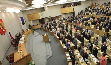 Русский депутат просит Лукашенко взять российских спортсменов вбелорусскую сборную