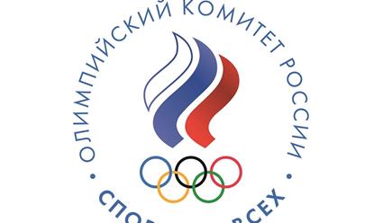 Олимпийский комитет РФ компенсировал федерациям расходы наиностранных тренеров