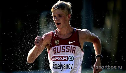 CAS дисквалифицировал Емельянова на8 лет