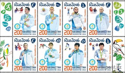 Украинские олимпийцы, занявшие вРио 4-6 места, получат премии