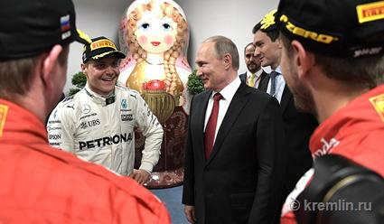Путин наградил победителя этапа «Формулы-1» вСочи