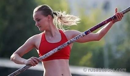 Ольга Муллина выиграла золото впрыжках сшестом натурнире воФранции