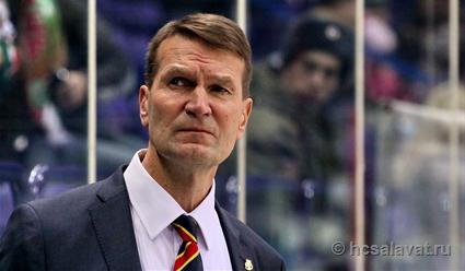 Вестерлунд официально назначен напост основного тренера «Салавата Юлаева»