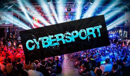 Министерство спортаРФ утвердило правила компьютерного спорта (киберспорта)