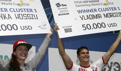 Ефимова задень взяла две медали наэтапе Кубка мира поплаванию