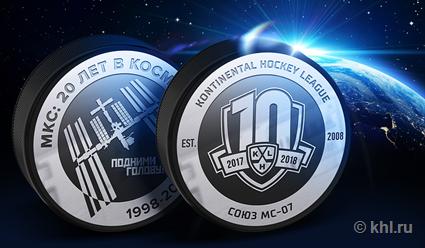 КХЛ: Уменьшенная действительная копия Кубка Гагарина побывает вкосмосе