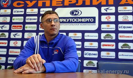 Тренерский штаб «Байкал-Энергии» подал вотставку