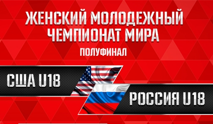 Нахоккейном чемпионате вЧехии освистали гимн Российской Федерации