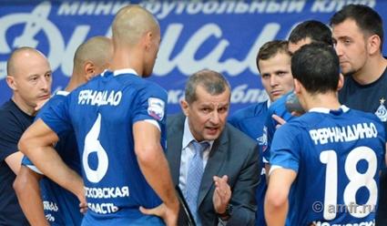 «Динамо» и«Дина» вышли вфинал чемпиона Российской Федерации помини-футболу