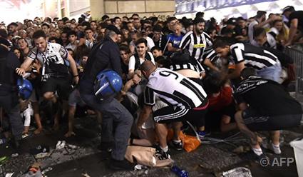 ВТурине, где болельщики «Ювентуса» смотрели финал Лиги чемпионов, произошел взрыв