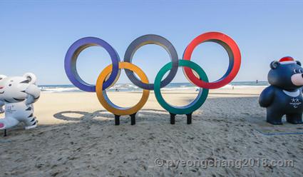 Южная Корея может остановить действие санкций вотношении КНДР навремя Олимпиады
