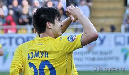 Нападающий «Ростова» Сердар Азмун может перейти в британский клуб