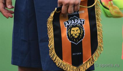 Арам Габрелянов стал собственником ФК «Арарат» через своего представителя