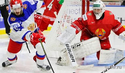 Сборная Российской Федерации одержала первую победу намолодежном чемпионате мира похоккею