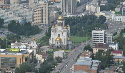 Свердловское руководство не сумело собраться на совещание