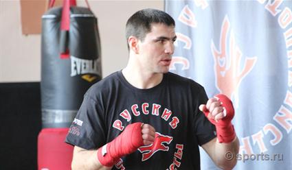 Украинский боксер Станислав Каштанов получил гражданство Российской Федерации