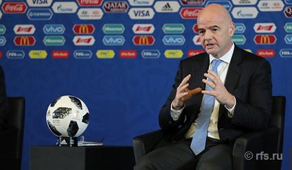 Президент ФИФА: чемпионат мира в РФ будет лучшим вистории