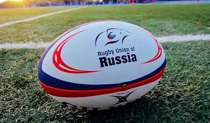 Регби. Кубок мира 2019. Россия- Япония