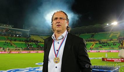 Миодраг Божович назначен главным тренером тульского футбольного клуба «Арсенал»