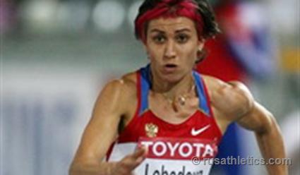Легкоатлетка Лебедева обжалует решение МОК олишении ееолимпийских наград