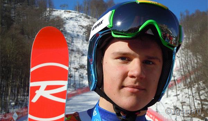 Трихичев одержал победу первую вистории медаль Российской Федерации вгорнолыжной комбинации