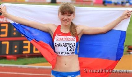IAAF предположила Афанасьеву доучастия вмолодежномЧЕ под нейтральным флагом