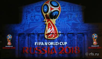 Карасев обслужит отборочный матч чемпионата мира-2018 между сборными Израиля иИталии