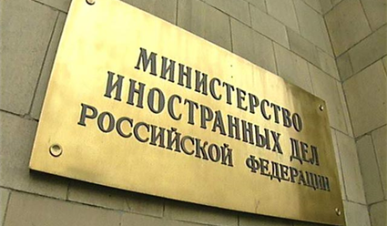 МИДРФ: Российская Федерация сожалеет опопытках использовать спорт как рычаг давления