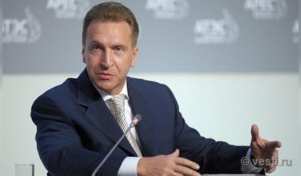 Минспорт предложил назначить Мутко главой координационного совета ЧМ-2018— проект