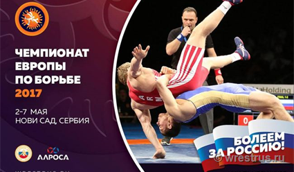 Русский борец греко-римского стиля Артем Сурков завоевал золото чемпионата Европы