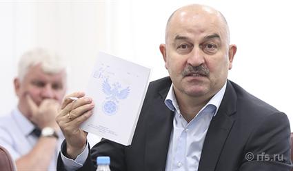 Состав сборной РФ натоварищеские матчи будет объявлен наследующей неделе