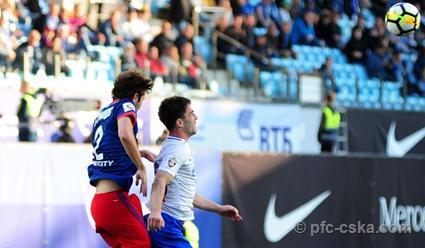 Марио Фернандес получил травму вматче с«Динамо»