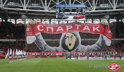 Виталий Мутко рассмотрел заявление болельщиков по поводу цены билетов на матч 'Зенит&#39- 'Спартак&#39