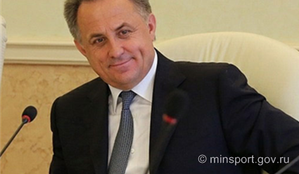Виталий Мутко Надо поставить точку что главенствует всегда федерация
